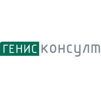 genis-consult-logo